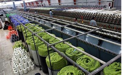 مصرف انرژی در صنعت نساجی